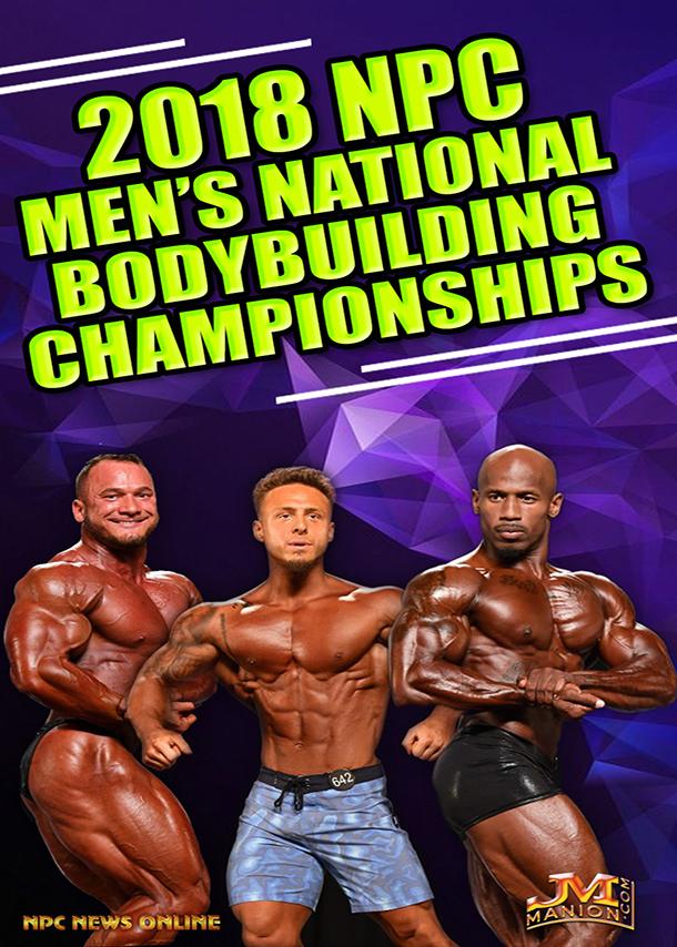 NPC Mens Bodybuilding Championship | Cox On Demand